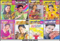 Pune Models on Magazines cover