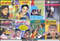 Pune Models on Magazine Cover